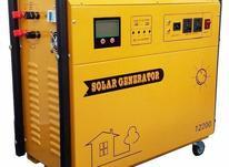 پکیج برق خورشیدی صفحه خورشیدی پنل خورشیدی  در شیپور-عکس کوچک