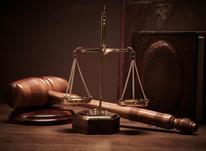 وکیل/ وکالت / تخصص در پیگیری امور زندانیان در شیپور-عکس کوچک