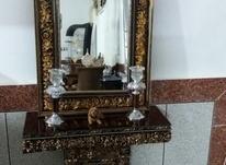 آینه کونسول در شیپور-عکس کوچک
