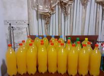 آب نارنج صددرصد تضمینی در شیپور-عکس کوچک