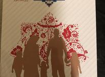 کتاب دانش خانواده در شیپور-عکس کوچک