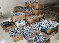 فروش تک و عمده ذغال  در شیپور-عکس کوچک