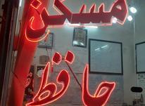 فروش آپارتمان نوساز در شیپور-عکس کوچک