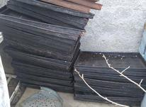 دیس کار قنادی در شیپور-عکس کوچک