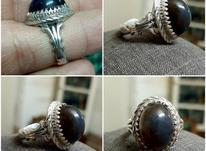 انگشتر عقیق جزع طبیعی و زیبا در شیپور-عکس کوچک