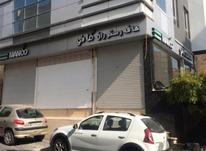 اجاره تجاری و مغازه 75 متر در شهرک غرب در شیپور-عکس کوچک