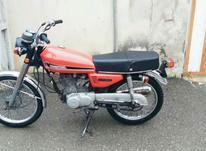 موتور سی جی فروشی بازدید نکا  در شیپور-عکس کوچک