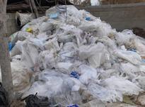 خرید نایلون ضایعاتی و مشما در شیپور-عکس کوچک