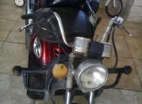 موتورسه 3چرخ معلولین  در شیپور-عکس کوچک
