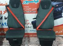 صندلی بادی رنو پرینیوم 460 در شیپور-عکس کوچک