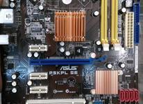 بهترین مادربردهای DDR2 باکیفیت ایسوس و گیگابایت  در شیپور-عکس کوچک