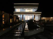 فروش ویلا 200 متر در کیاشهر در شیپور-عکس کوچک