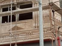 پیمانکاری ساختمان وبا نقشه و طرح جدید در شیپور-عکس کوچک