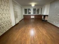 اجاره آپارتمان 130 متر در آجودانیه در شیپور