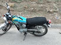 موتور سیکلت 125 در شیپور-عکس کوچک