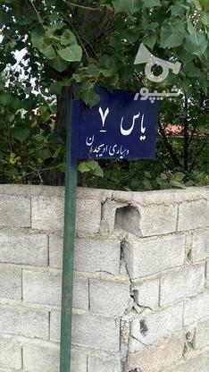 زمین با بهترین شرایط در گروه خرید و فروش املاک در مازندران در شیپور-عکس1