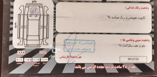پراید صندوقدار 1384 سرمه ای در گروه خرید و فروش وسایل نقلیه در مازندران در شیپور-عکس8