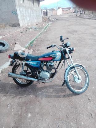 موتور سیکلت مزایده در گروه خرید و فروش وسایل نقلیه در آذربایجان غربی در شیپور-عکس3