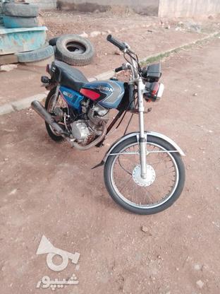 موتور سیکلت مزایده در گروه خرید و فروش وسایل نقلیه در آذربایجان غربی در شیپور-عکس2