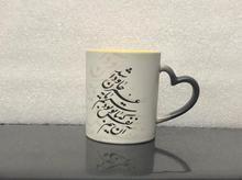 چاپ لیوان حرارتی و سرامیکی / تحویل یکساعته در شیپور