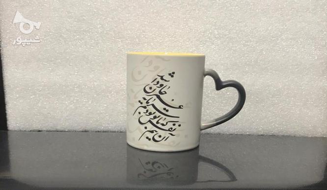 چاپ لیوان حرارتی و سرامیکی / تحویل یکساعته در گروه خرید و فروش خدمات و کسب و کار در تهران در شیپور-عکس1