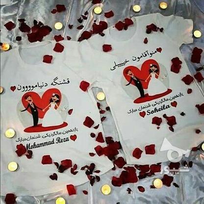 تولید پوشاک فولیا .چاپ محسن   در گروه خرید و فروش خدمات و کسب و کار در تهران در شیپور-عکس3