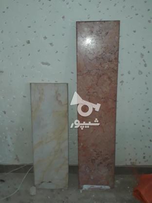 3 عدد سنگ اپن  در گروه خرید و فروش صنعتی، اداری و تجاری در تهران در شیپور-عکس1