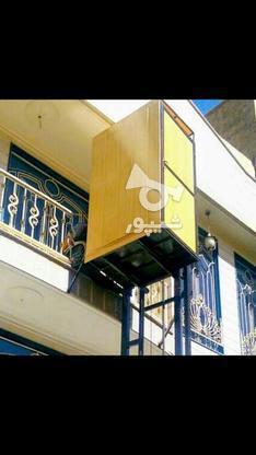 بالابر هیدرولیکی و کششی .اسانسور هیدرولیکی در گروه خرید و فروش خدمات و کسب و کار در تهران در شیپور-عکس1