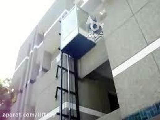 بالابر هیدرولیکی و کششی .اسانسور هیدرولیکی در گروه خرید و فروش خدمات و کسب و کار در تهران در شیپور-عکس4