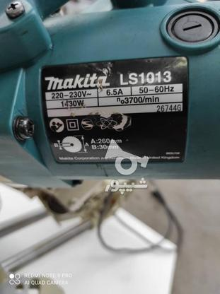 فارسی برماکیتاls1013درسیتی ابزار  در گروه خرید و فروش صنعتی، اداری و تجاری در خراسان جنوبی در شیپور-عکس2