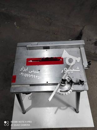 فارسی برماکیتاls1013درسیتی ابزار  در گروه خرید و فروش صنعتی، اداری و تجاری در خراسان جنوبی در شیپور-عکس5