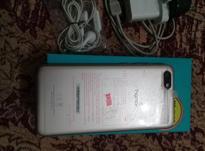 گوشی هونور s7 در شیپور-عکس کوچک