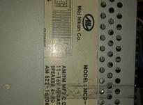 ضبط صوت تمیز در شیپور-عکس کوچک