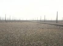 فروش زمین 182 متر در قدس ( 4 دانگ ) در شیپور-عکس کوچک