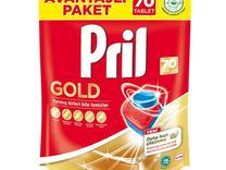 قرص ماشین ظرفشویی پریل طلایی بسته 70 عددی در شیپور