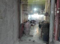 3باب مغازه .2دهنه در یک قدمی بازار در شیپور-عکس کوچک