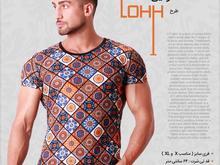 تی شرت هاوایی طرح LOHH در شیپور