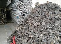 خریدوفروش لوازم داربست فلزی  در شیپور-عکس کوچک