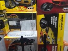 تعمیرات انواع دزدگیر قفل مرکزی بالابر انواع خودرو  در شیپور