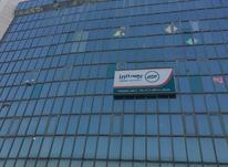 فروش اداری 1000 متر در پونک در شیپور-عکس کوچک