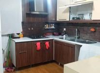 فروش آپارتمان 75 متر در کوی سنگ در شیپور-عکس کوچک