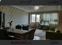 اجاره واحد لوکس 101 متر شیخ تپه تمکین وش در شیپور-عکس کوچک
