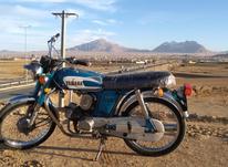 موتور یاماها به شرت  در شیپور-عکس کوچک