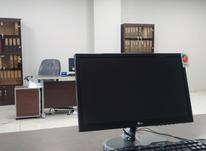 طراحی سایت و پشتیبانی 24 ساعته در شیپور-عکس کوچک