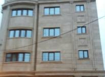 فروش آپارتمان 165 متری توحید در شیپور-عکس کوچک