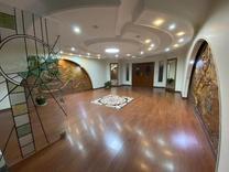 فروش آپارتمان 107 متر در کیکاووس فول مشاعات ارزنده  در شیپور
