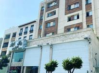 12متر مغازه در توحید در شیپور-عکس کوچک