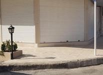 42 متری حاشیه مجیدیه17 در شیپور-عکس کوچک