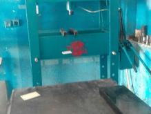 تعمیرگاه جلوبندی سازی  رامیان در شیپور