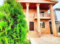 فروش کاخ ویلا 200 متری در منطقه جنگلی نور در شیپور-عکس کوچک
